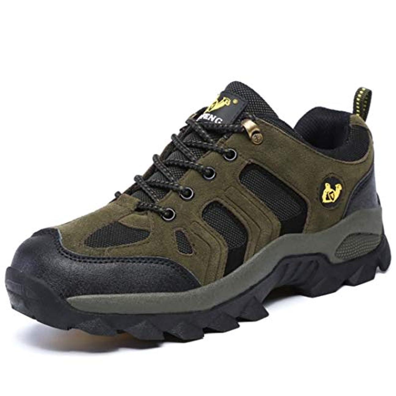 プレフィックス北西衰える[XYZL] 登山靴 24.5cm トレッキングシューズ メンズ アウトドアシューズ ハイキング 山歩き 登山道 四季通用 防滑 滑り止め 通気性 歩きやすい 紐 ハイキングシューズ レディース メンズ スニーカー キャンプ 大きいサイズ ダークグリーン 軽量 耐摩耗性