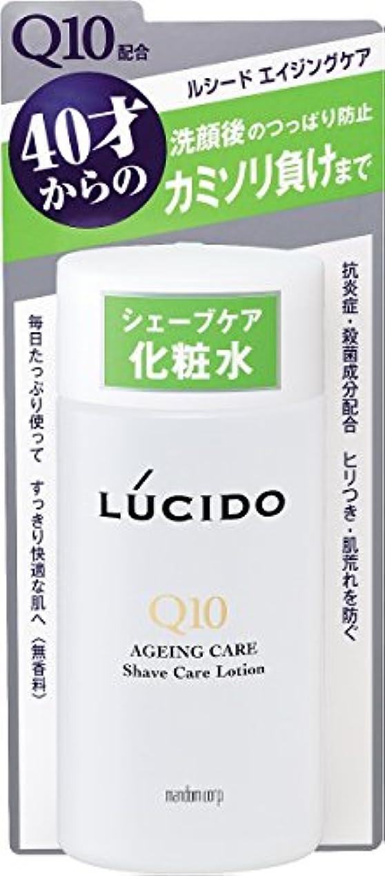 材料隔離地上のルシード 薬用シェーブケア化粧水 145mL (医薬部外品)