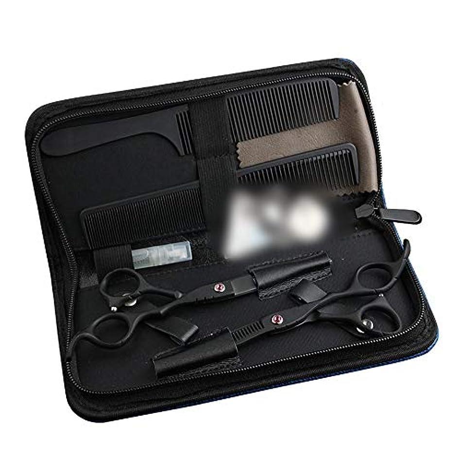鋭く精査等々Hairdressing 6.0インチ理髪黒シングルカーブ手はさみセット、理髪はさみフラットせん断+歯の切断の組み合わせヘアカットシザーステンレス理髪はさみ (色 : 黒)