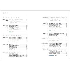 自然光ポートレートの超絶レシピ (玄光社MOOK)