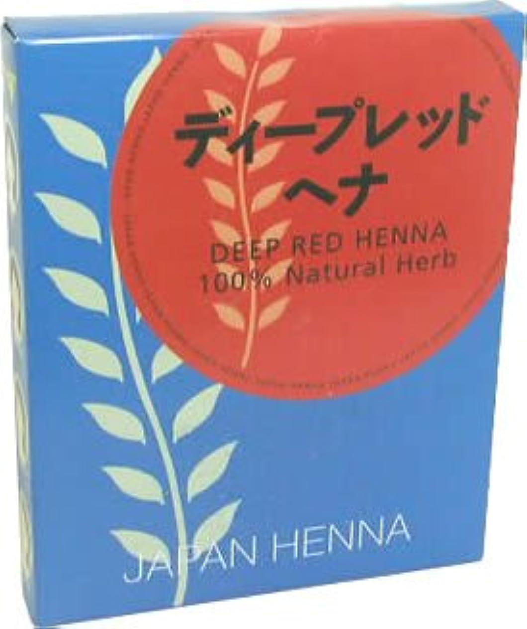 イノセンスシンカン工場ジャパンヘナ 天然100% ヘナパウダー ディープレッド 100g 手袋入り B-2 白髪染め