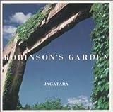 ロビンソンの庭