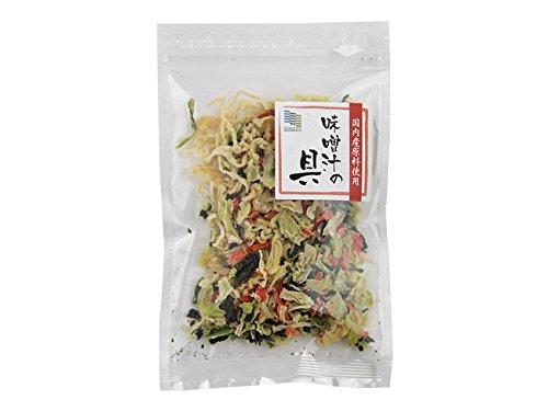 乾燥味噌汁の具 22g (国内産原料使用)(キャベツ 人参 小松菜 大根)を熱湯で戻せます!やさいの旨味、食感、栄養、美味しさが食卓でお楽しみ頂けます