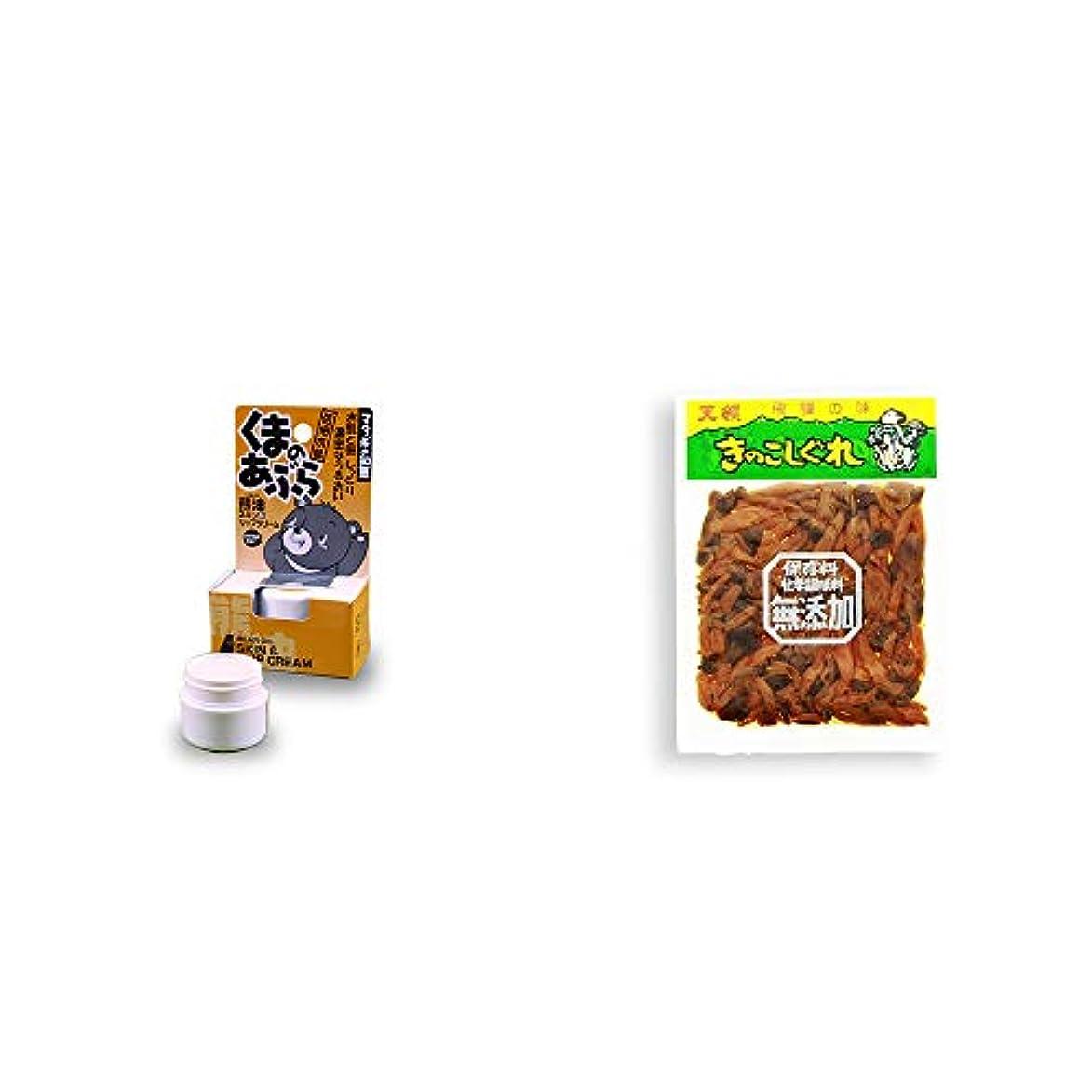 連結するシェルター周辺[2点セット] 信州木曽 くまのあぶら 熊油スキン&リップクリーム(9g)?天領酒造 きのこしぐれ(110g)