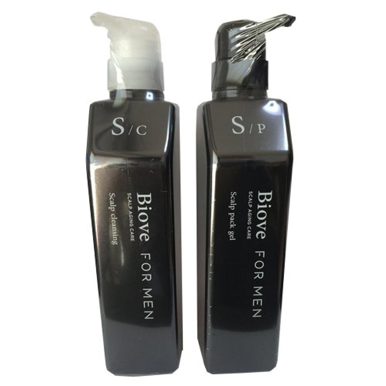 意志乳剤敬意を表するBiove FOR MEN ビオーブ フォー メン スキャルプクレンジング 550ml & スキャルプパックジェル 550g セット
