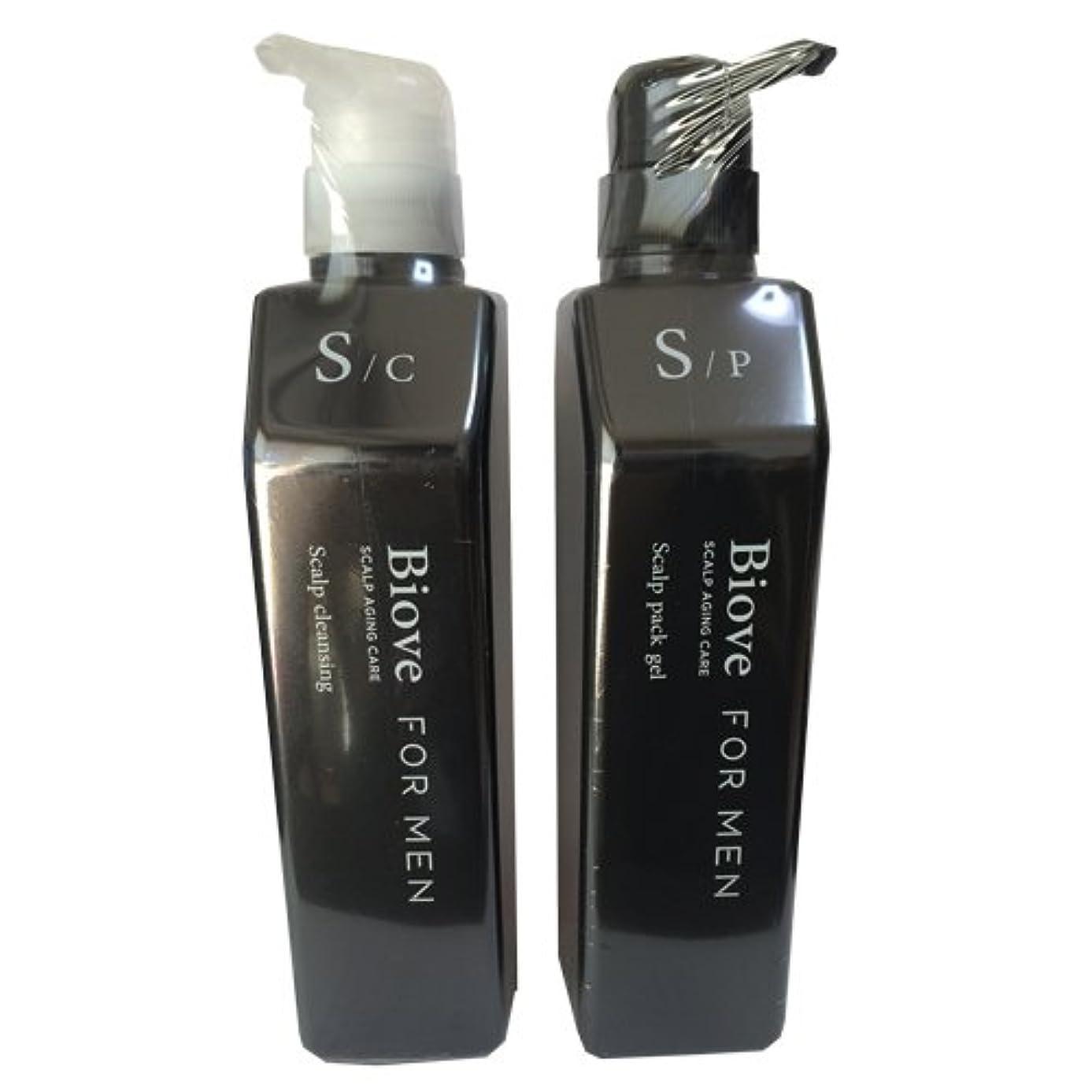クック注釈を付けるスプーンBiove FOR MEN ビオーブ フォー メン スキャルプクレンジング 550ml & スキャルプパックジェル 550g セット