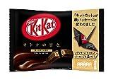 ★【さらにクーポンで30%OFF】ネスレ日本 キットカット ミニ オトナの甘さ 13枚 ×12袋が特価!