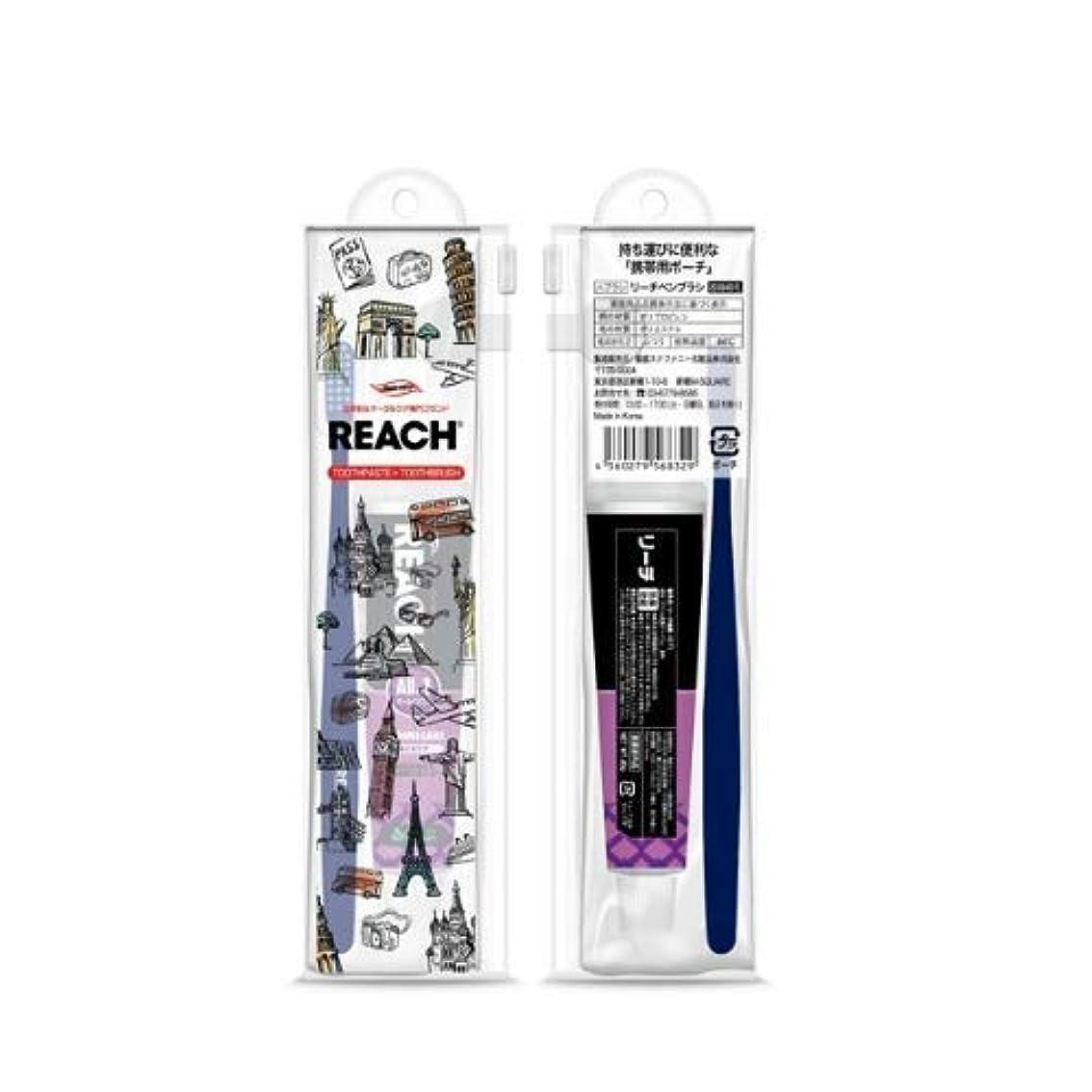 やさしい箱特異性リーチトラベルセット(デンタル歯ブラシ1本?薬用歯みがき40g) × 10個セット