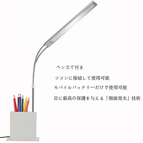 APAIKE LED デスクライト筆たて付き USB給電 タッチセンサー搭載 自由な調光 お好みの角度に調整可能 (ホワイト 電源なし)