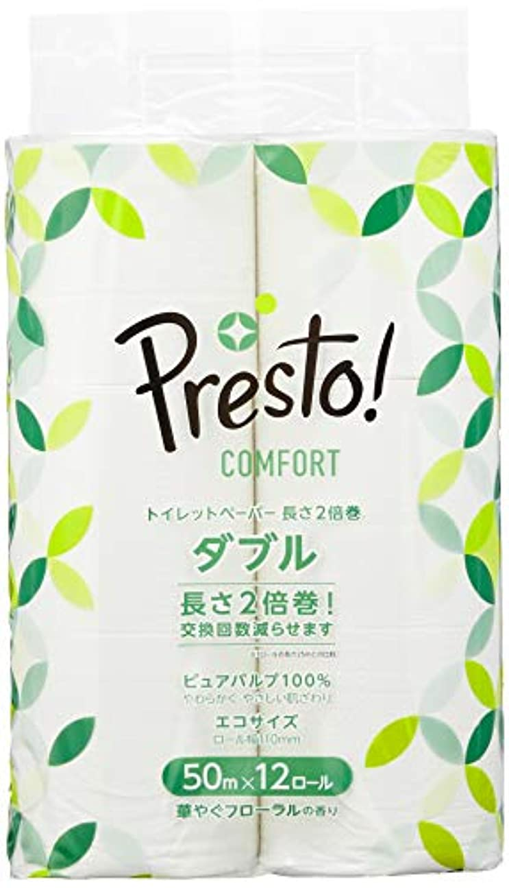 誰スキャン干し草[Amazonブランド]Presto! Comfort トイレットペーパー 長さ2倍巻50m x 12ロール ダブル (12ロールで24ロール分)