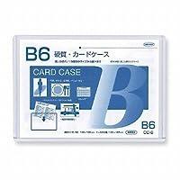 共栄プラスチック 硬質カードケース B6 CC-6 / 20セット