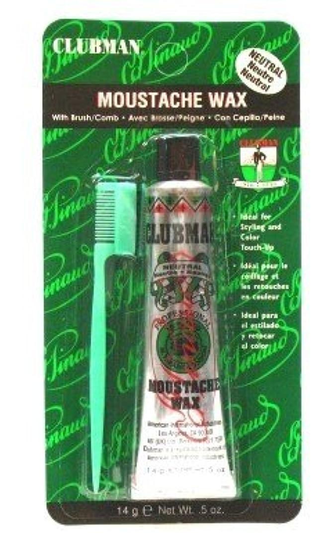 滴下にはまって祖父母を訪問Clubman Moustwax with Brush White (Neutral) (3-Pack) (並行輸入品)