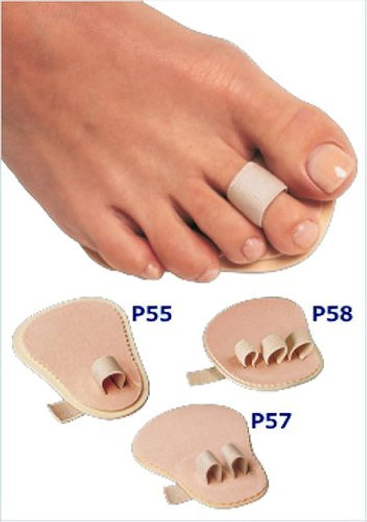 リム調停する努力する足指補整パッド 第2?3指用(P57)
