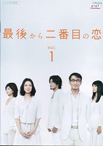 最後から二番目の恋 [レンタル落ち] (全6巻セット) [マーケットプレイス DVDセット]