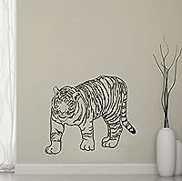 Lixiaoer タイガーウォールステッカー子供のための部屋動物壁の装飾リビングルームアート壁画壁飾り保育園家の装飾51×59センチ