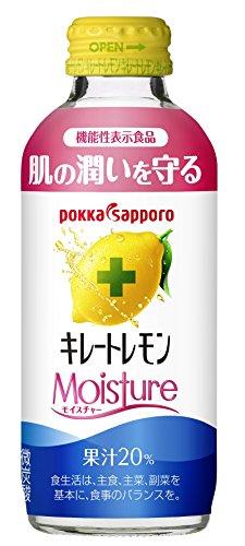 キレートレモン Moisture(モイスチャー)155ml×6本 [機能性表示食品]