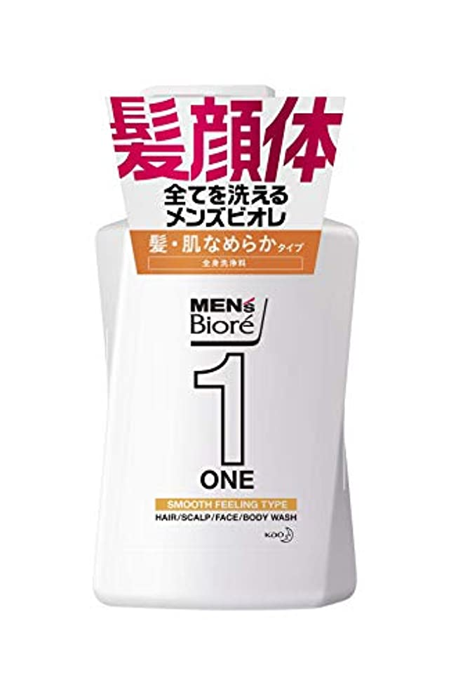 過度にニュージーランドはさみメンズビオレ ワン ( ONE ) オールインワン 全身洗浄料 髪?肌なめらかタイプ フローラルサボンの香り ポンプ 480ml 《 髪 ? 顔 ? 体 全てを洗える メンズビオレ》 ボディソープ