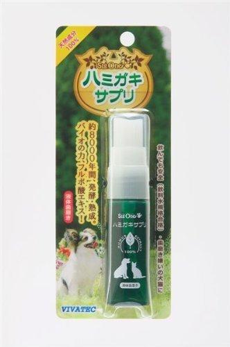 vivatec ビバテック ハミガキサプリ フルボ酸100%液体歯磨き 猫の歯みがき