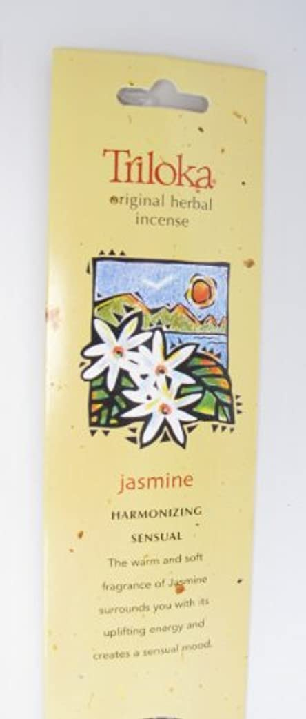 多分破滅的な私たちのものTriloka - 元の草の香のジャスミン - 10棒