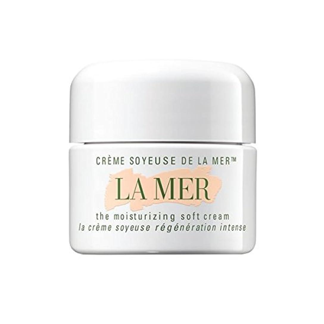 かわす祖父母を訪問有名La Mer The Moisturizing Soft Cream 60ml [並行輸入品]
