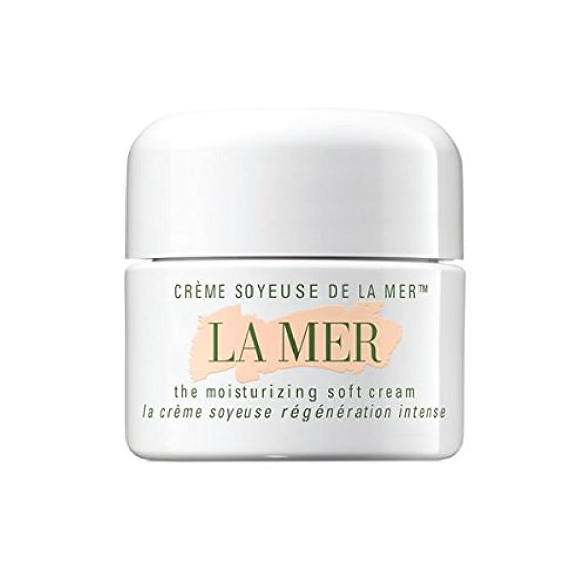 持ってる無実名声La Mer The Moisturizing Soft Cream 60ml [並行輸入品]