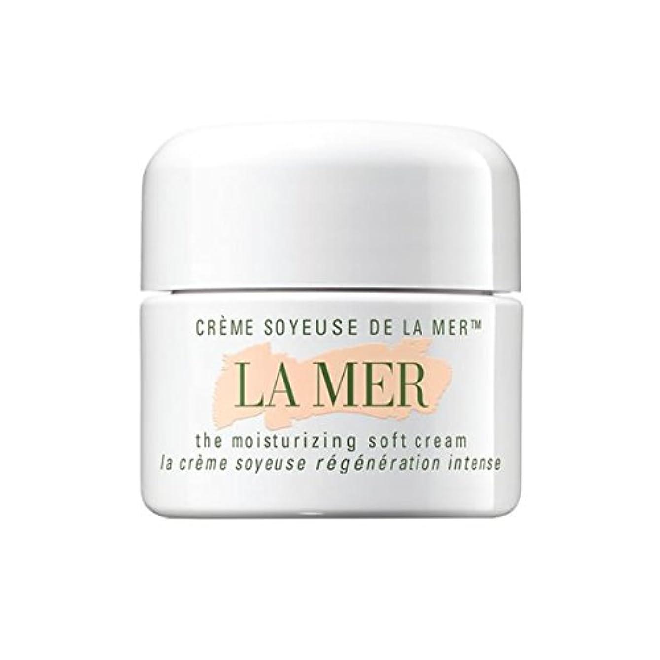 憂鬱なトリップ補正La Mer The Moisturizing Soft Cream 60ml [並行輸入品]