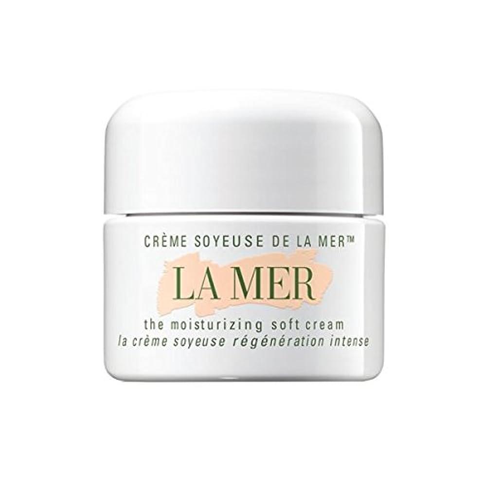 より楽な開拓者La Mer The Moisturizing Soft Cream 60ml [並行輸入品]