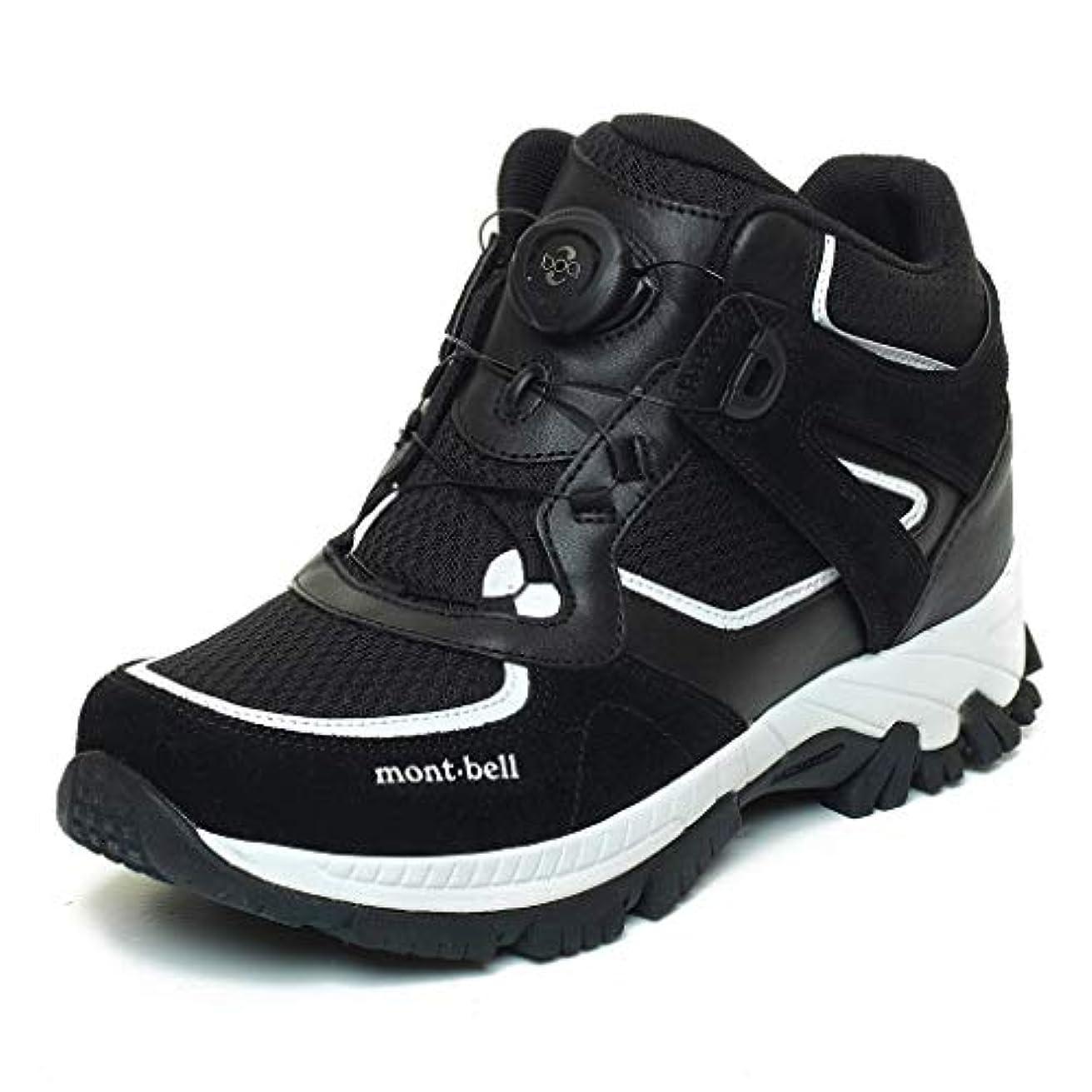障害者シェーバー混沌[モンベル] Women`s Topaz 2.0 Boa Trail shoes レディーストレイルシューズ (並行輸入品)