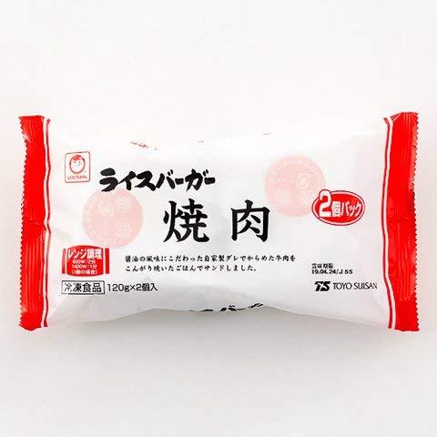 MC 業務用ライスバーガー焼肉 2個Px240g 【冷凍・冷蔵】 2個