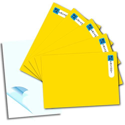 全86色 カッティングシート はがきサイズ5枚組 【72.レモンイエローつや無し】転写シート1枚おまけ付き