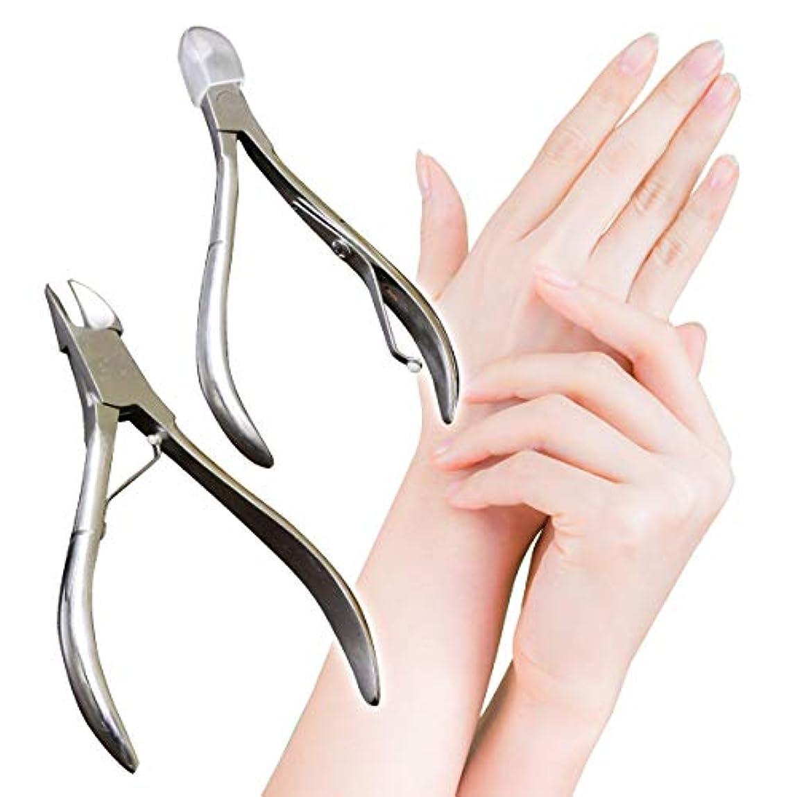 アンプモードリンくつろぐ「爪切り 大小2本セット」ネイルニッパー ステンレス製 割れ爪 巻き爪 陥入爪 2枚爪 厚い爪 足用 ささくれ 左右両用 ネイルケア 大小(S8L12)