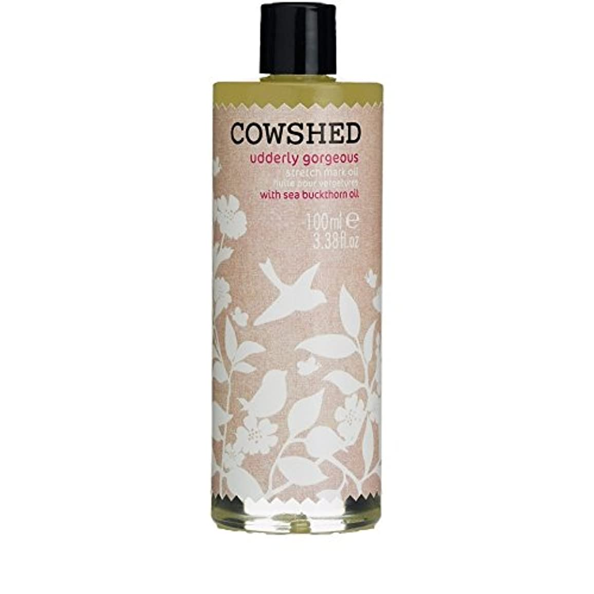 Cowshed Udderly Gorgeous Stretch Mark Oil 100ml - 牛舎ゴージャスなストレッチマークオイル100ミリリットル [並行輸入品]