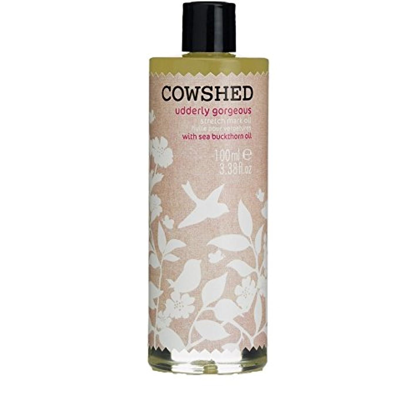 少年シフト胴体Cowshed Udderly Gorgeous Stretch Mark Oil 100ml - 牛舎ゴージャスなストレッチマークオイル100ミリリットル [並行輸入品]