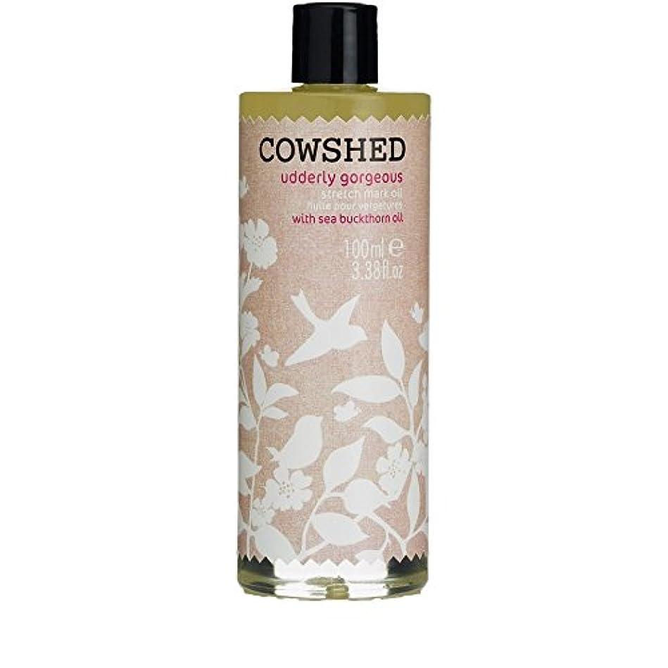 バス玉ねぎペチコートCowshed Udderly Gorgeous Stretch Mark Oil 100ml - 牛舎ゴージャスなストレッチマークオイル100ミリリットル [並行輸入品]