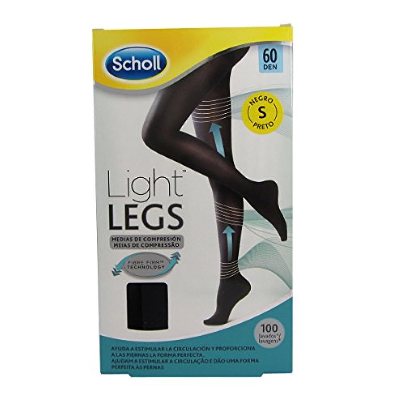 累積数学怖がらせるScholl Light Legs Compression Tights 60den Black Small [並行輸入品]
