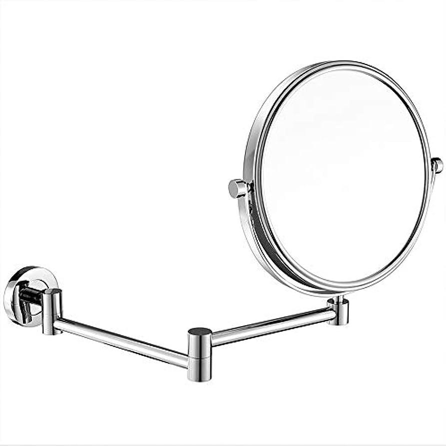 ソフトウェア信頼性のある南東化粧鏡バスルーム 8インチ化粧鏡格納式銅折りたたみ浴室壁掛け美容鏡5倍虫眼鏡360度回転虚栄心ミラー 照明付きメイクアップミラー (色 : シルバー しるば゜, サイズ さいず : 8 inches 5X)