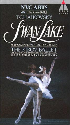 キーロフ・バレエ チャイコフスキー:バレエ「白鳥の湖」全3幕 [VHS]