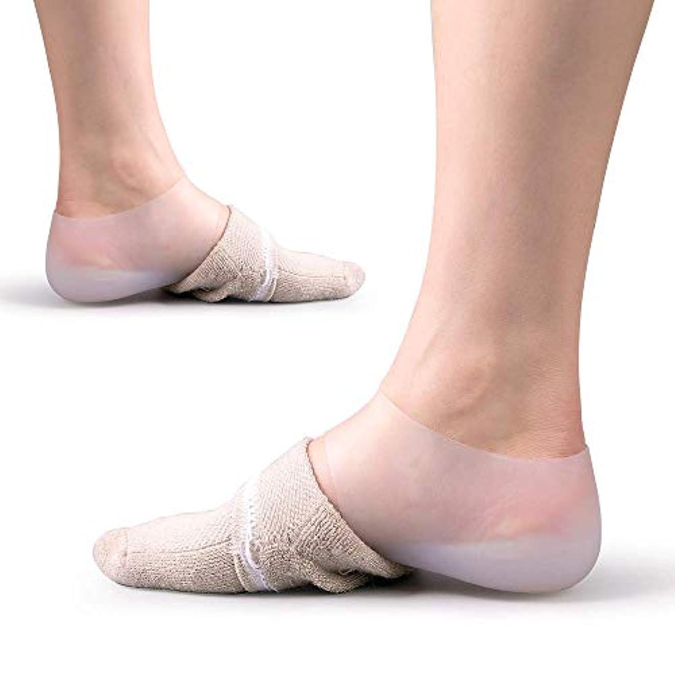 少ない議論する損傷一足分 左右セット シークレット インソール 身長 インソール 身長アップ サイズ 2.3~2.5cm シリコン 中敷き 秘密 身長UP かかと クッション 衝撃吸収 足底筋膜炎 メンズ レディス 美脚
