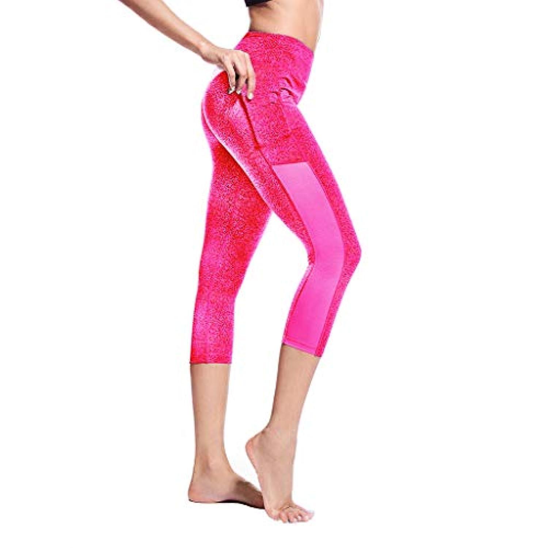 TTINAF レディース スポーツ カプリレギンス ハイウエスト パッチワーク タイトパンツ サイドポケット付き ランニング ストレッチ ヨガパンツ S Yoga Pants Workout High Waist