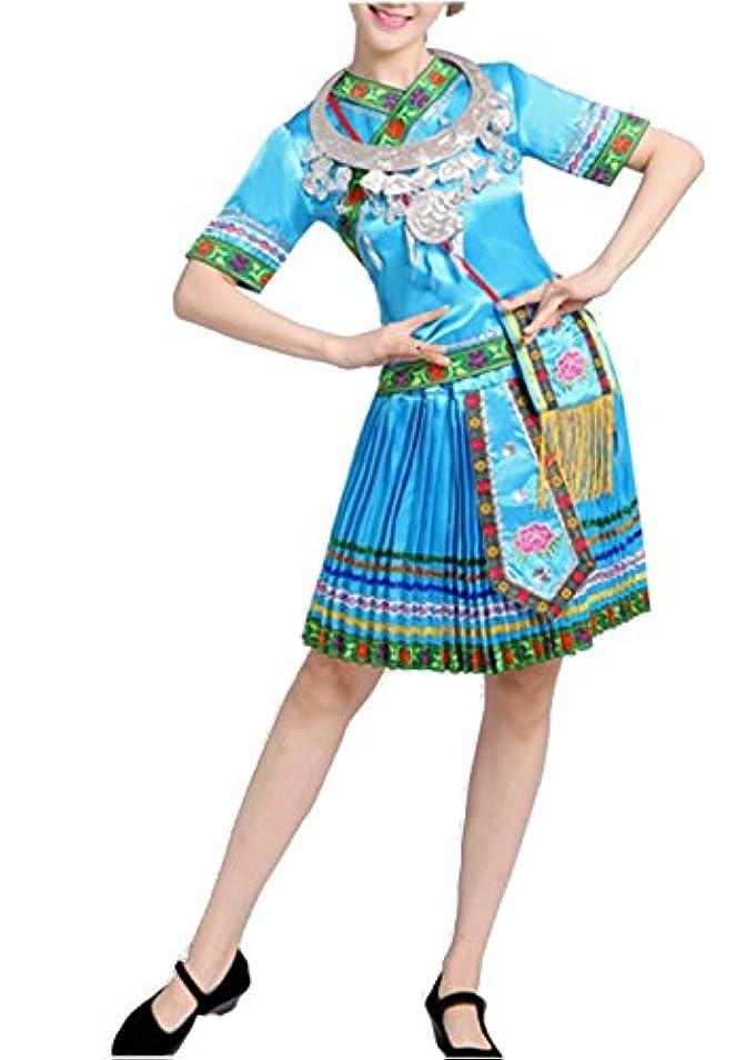 敵対的ワイドコードYouchan(ヨウチャン) ミャオ族 モン族 民族衣装 森ガール アジカジ エスニック アセアン ワンピース (2XL,ブルー)
