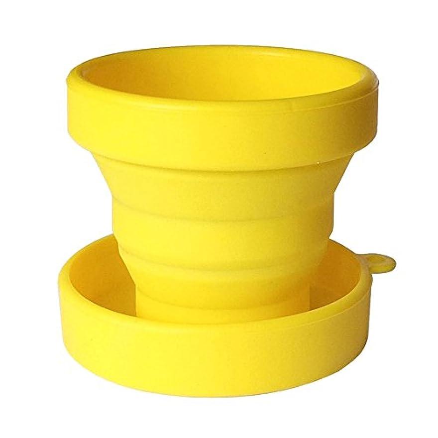 横たわる作曲家例示するzhihu旅行折りたたみ格納式カップ創造カップアウトドアスポーツボトルシリコーンポータブル折りたたみカップカップの子