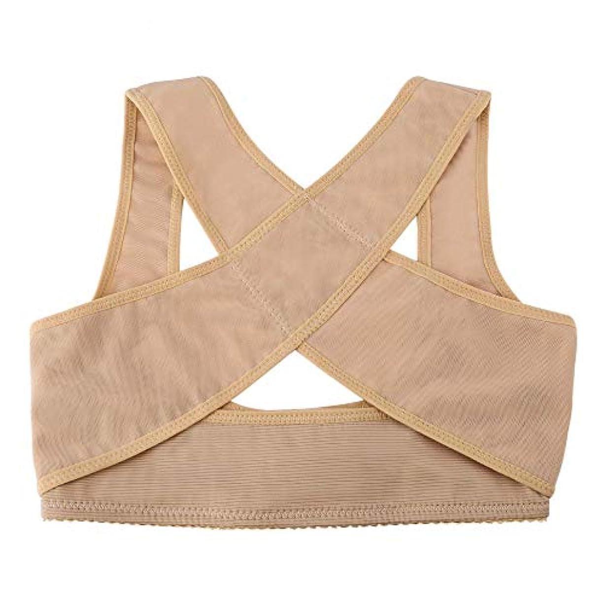石膏ロケーション分数調節可能な伸縮性がある背部女性ベルトサポート姿勢補正装置支柱サポート姿勢肩補正装置ヘルスケア