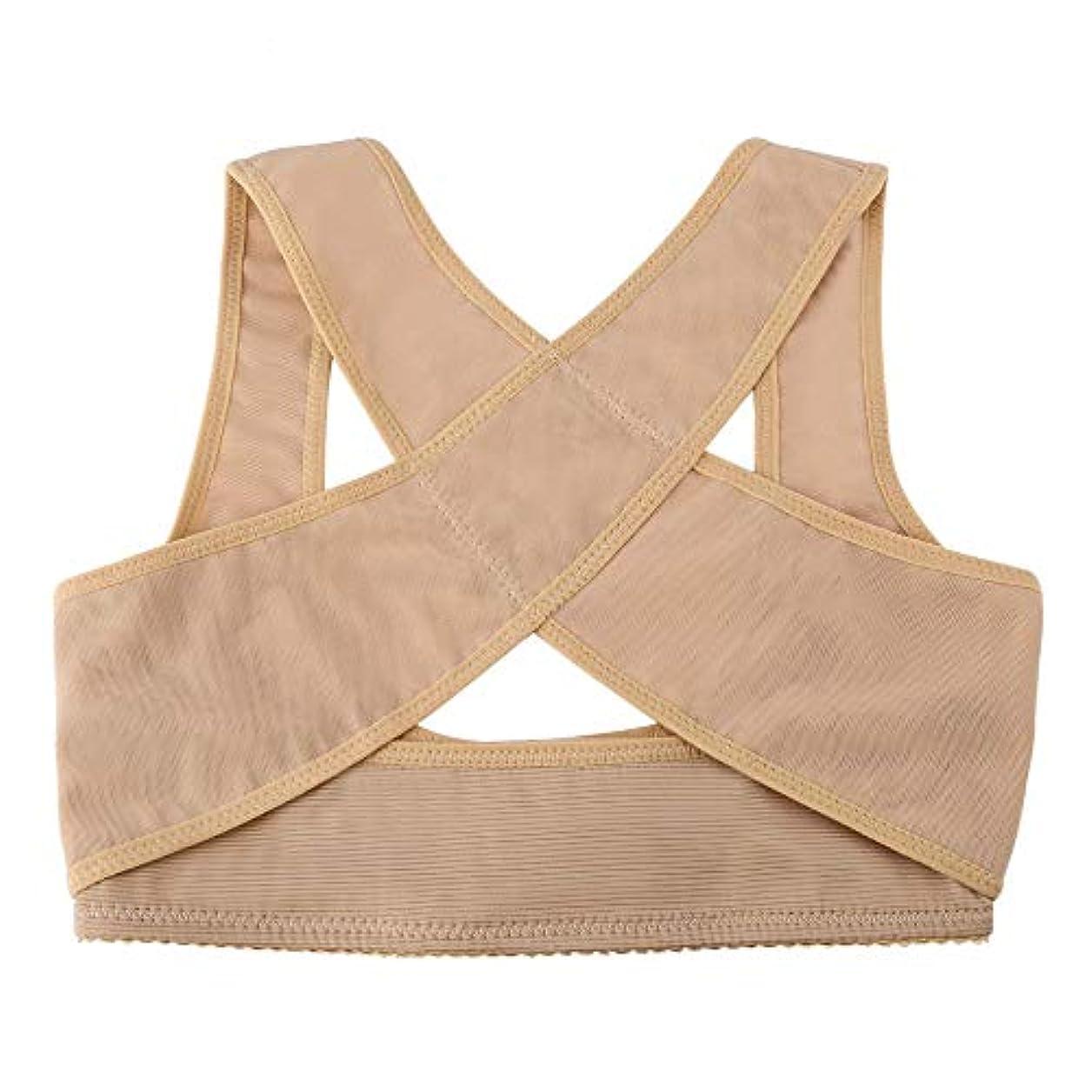 沈黙削除する忘れる調節可能な伸縮性がある背部女性ベルトサポート姿勢補正装置支柱サポート姿勢肩補正装置ヘルスケア