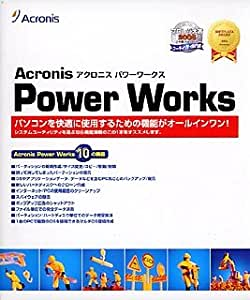 Acronis Power Works