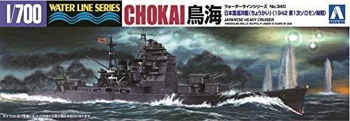 1/700 ウォーターライン No.340 日本海軍重巡洋艦 鳥海 1942