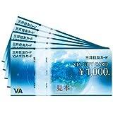 BOD 三井住友カードVJA ギフトカード ×5枚 5,000円分 (