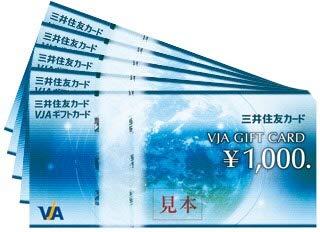 BOD オリジナル 三井住友カードVJA ギフトカード ×30枚 合計3万円分 (