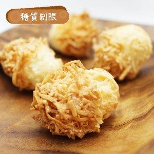 【ビッケベーグル】ココナッツロッシェ(4個入)
