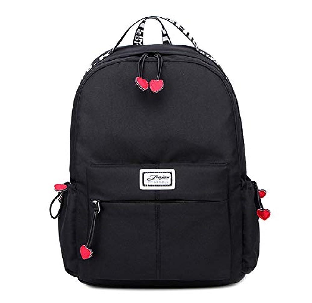 肝シード面積レディース リュック 大容量 ハート 可愛い オシャレ 高校生 女子 通学 通勤 旅行 軽量 防水 ピンク ブラック