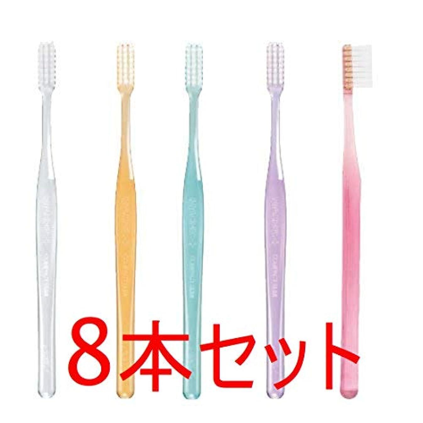 GC プロスペック 歯ブラシ プラス コンパクトスリム 8本 クリアー色 (M(ふつう), おまかせ)